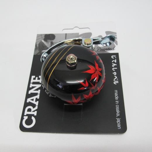 Crane Handpainted Suzu Bell Kaede