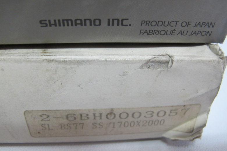 Shimano DURA-ACE SL-BS77
