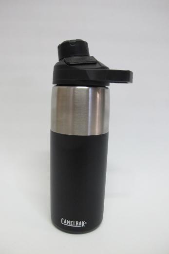 CamelBak Chute Mag V.I. Bottle