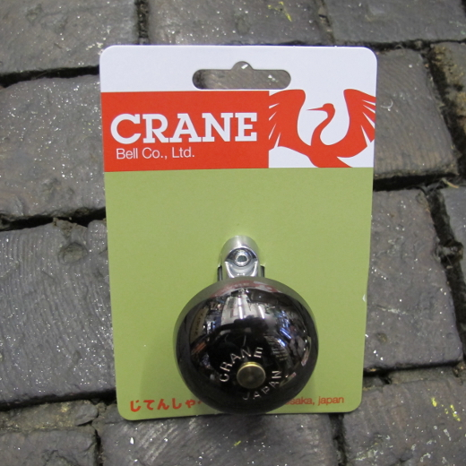 Crane Bell Co. Mini Karen Bell with Die Cast Mount