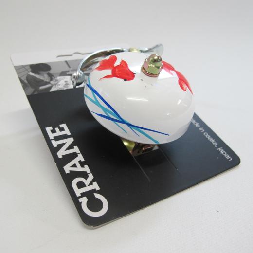 Crane Handpainted Suzu Bell Koi