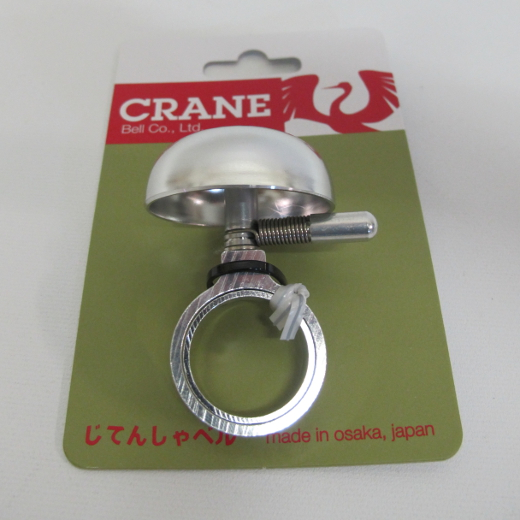 Crane Bell Co. Mini Karen Bell with Headset Spacer