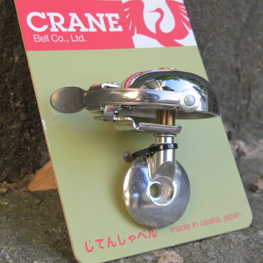 Crane Bell Co. Mini Suzu Ahead Cap Mount Chrome