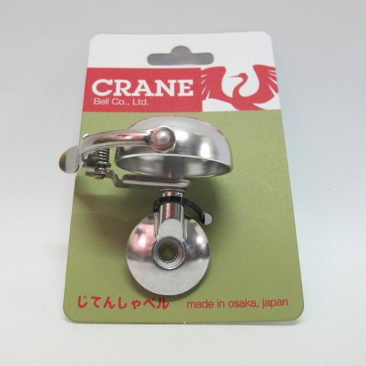 Crane Bell Co. Mini Suzu Ahead Cap Mount Matte Silver