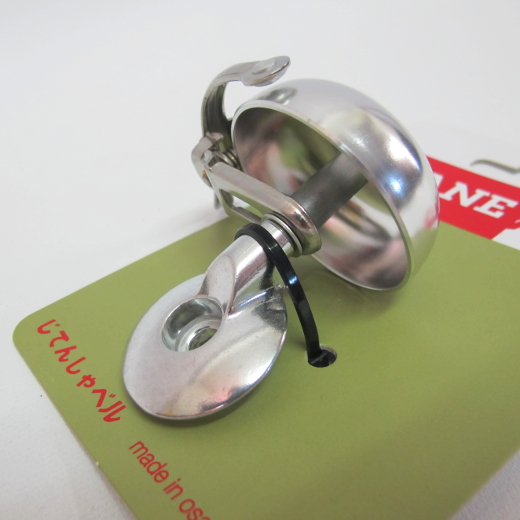 Crane Bell Co. Mini Suzu Ahead Cap Mount Matte Silver