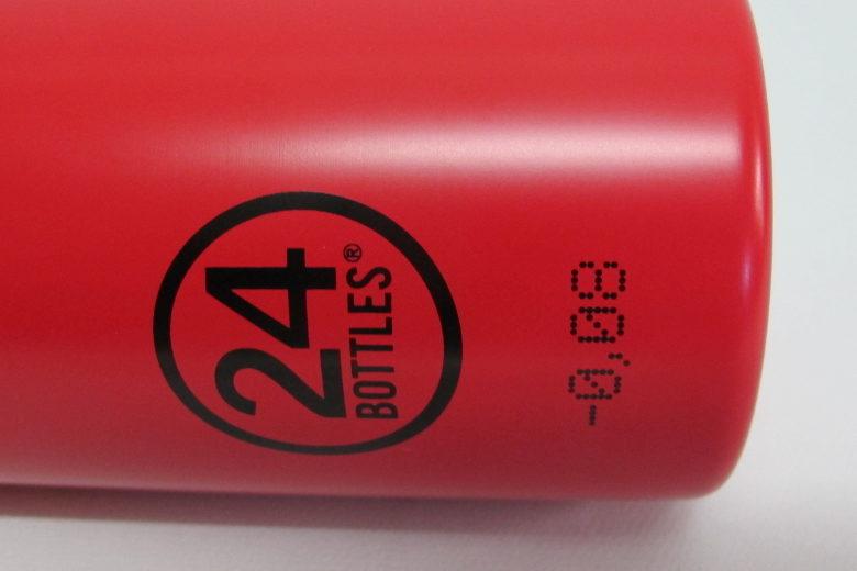 24Bottles – Urban – 500ml Hot Red